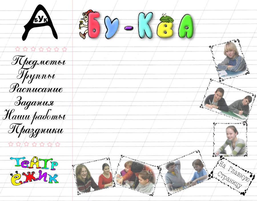 Русский язык 2014 год